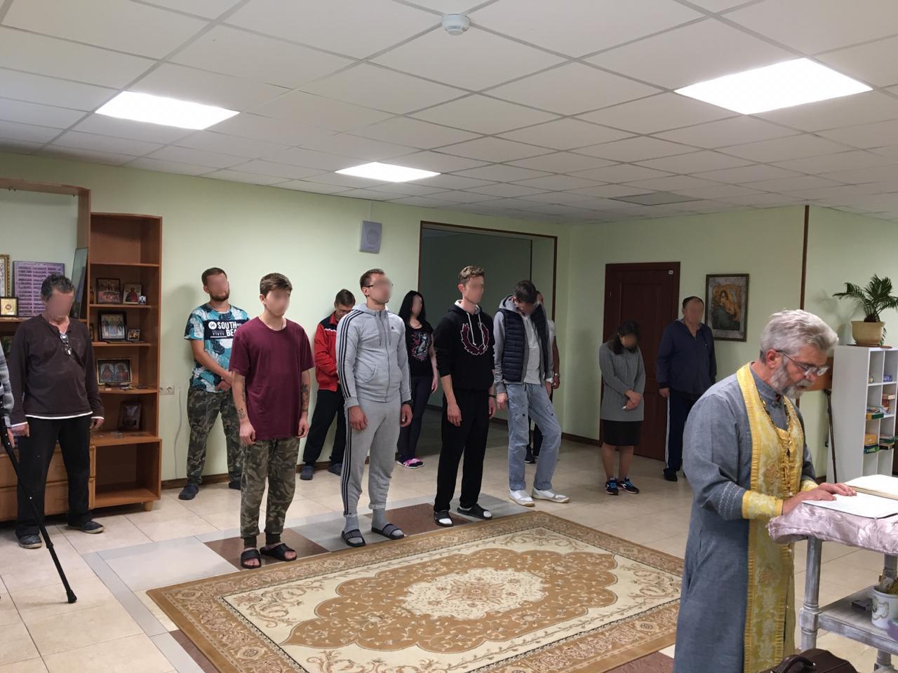 Православный молебен в реабилитационном центре