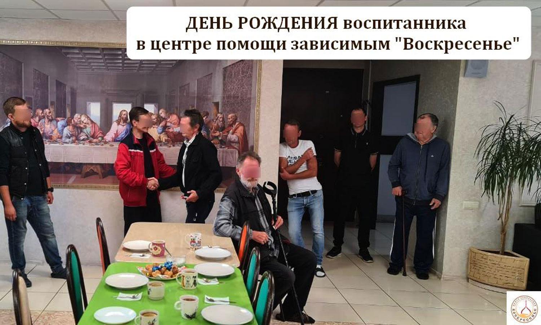 День рождения воспитанника В.Ф.