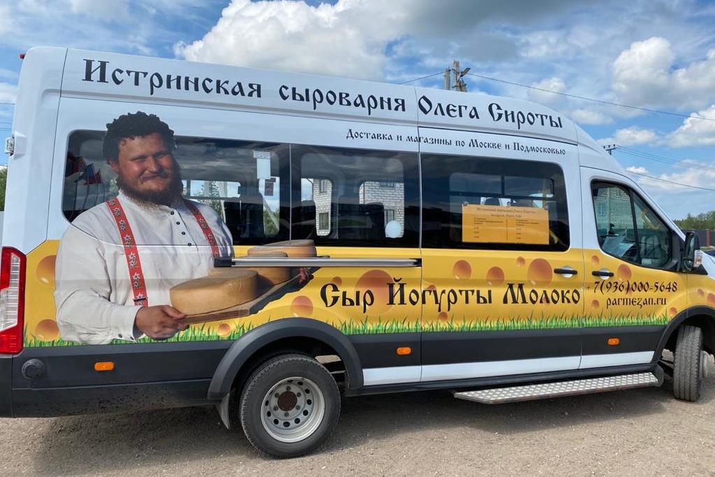 Русский пармезан или сыроварение как искусство